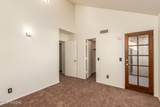3690 Country Club Road - Photo 15