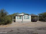 3500 Hawser Street - Photo 1