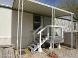 3500 Hawser Street - Photo 13