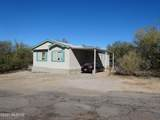 3500 Hawser Street - Photo 2