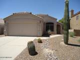 9674 Country Court - Photo 1
