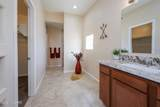 941 Coventry Place - Photo 14