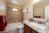 941 Coventry Place - Photo 21