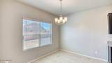 1129 Valley Meadow Lane - Photo 12