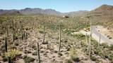 0 El Camino Del Cerro - Photo 10