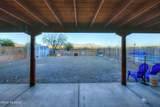 10000 Silverbell Road - Photo 20