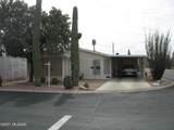 7787 Touchstone Street - Photo 19