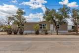 5045 Davis Avenue - Photo 1