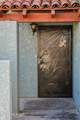 1752 Avenida Sosegado - Photo 2