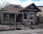 337 Court Avenue - Photo 1
