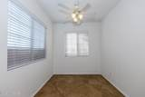 3706 Sunbonnet Place - Photo 9