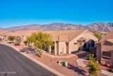 13401 Rancho Vistoso Boulevard - Photo 1