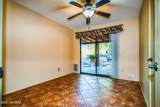 7000 Penny Place - Photo 18