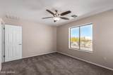 6740 Sonoran Bloom Avenue - Photo 34