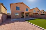 6740 Sonoran Bloom Avenue - Photo 40