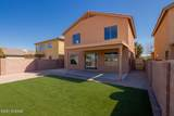 6740 Sonoran Bloom Avenue - Photo 41