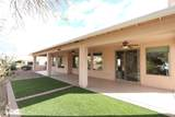 923 Desert Horizon Drive - Photo 16