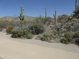 14521 Rocky Highlands Drive - Photo 4