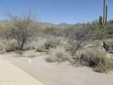 14521 Rocky Highlands Drive - Photo 5