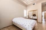 6046 Benjamen Place - Photo 24
