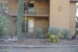 2 Greenock Drive - Photo 2