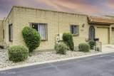 8410 Cypress Point Lane - Photo 1