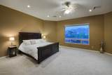 10835 Summer Moon Place - Photo 15
