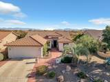 2235 Desert Squirrel Court - Photo 2
