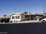 5822 Circle H Place - Photo 1