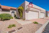 8701 Johnny Miller Drive - Photo 1