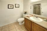 1047 Speckled Stone Way - Photo 22
