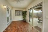 1047 Speckled Stone Way - Photo 27