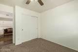 8985 Rainsage Street - Photo 23