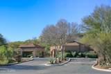5855 Kolb Road - Photo 17