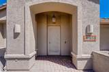1832 Bayshore Drive - Photo 5