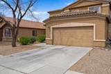 877 Cottonwood Canyon Place - Photo 2