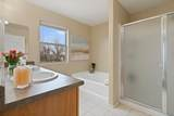 877 Cottonwood Canyon Place - Photo 23