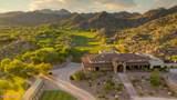 1871 Mountain Mirage Place - Photo 15