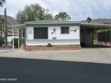5880 Lazy Heart Street - Photo 19
