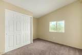 12550 Vail Desert Trail - Photo 21