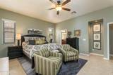 9697 Golden Sun Drive - Photo 4