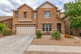 10995 Pima Creek Drive - Photo 2