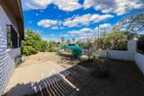 1601 Rosemont Boulevard - Photo 15