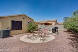 10182 Desert Gorge Drive - Photo 29