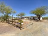 12002 Derringer Road - Photo 2