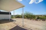 14535 Desert Sage Lane - Photo 3