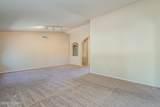 37022 Ridgeview Court - Photo 15