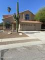 10149 Sonoran Heights Place - Photo 1