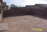 11133 Golden Willow Drive - Photo 3