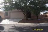 11133 Golden Willow Drive - Photo 7